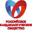 Российское кардиологическое общество